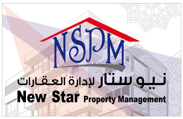 New Star Property Management LLC