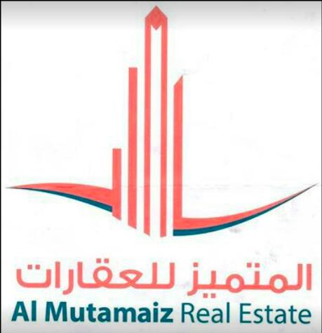 Al Mutamaiz Real estate