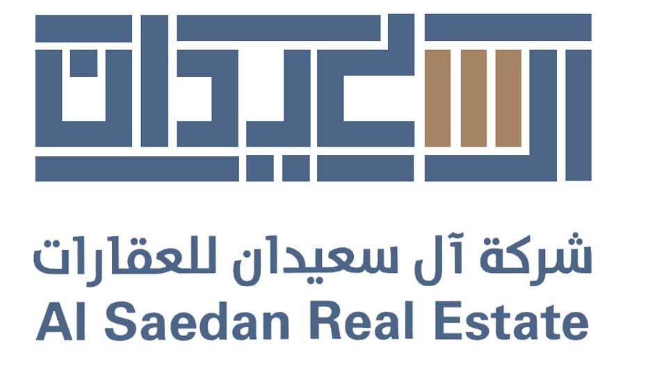 AlSaedan