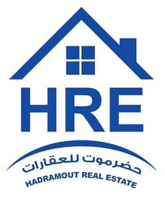 Hadramout Real Estate