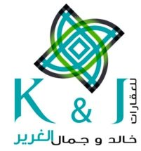 Khalid and Jamal Al Ghurair Real Estate