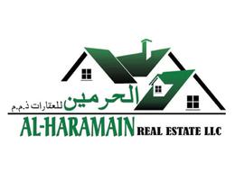 Al - Haramain Real Estate LLC
